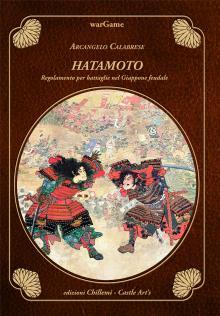 Hatamoto.jpg